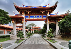 Chinese Gardens Temple
