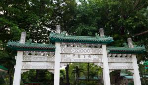 chinese-garden-Manila
