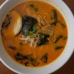 Ramen Soup: Enjoy the Best Ramen Right in Perth City Center - NAO Japanese Ramen