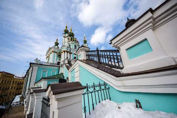 Heritage Sites in Ukraine