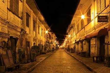 Visit Calle Crisologo Heritage Street