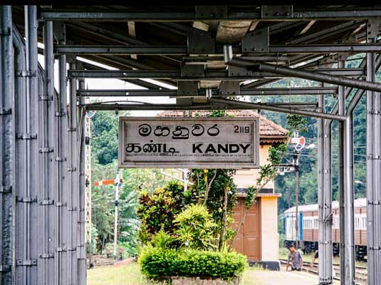 Kandy Railway Station n Sri Lanka