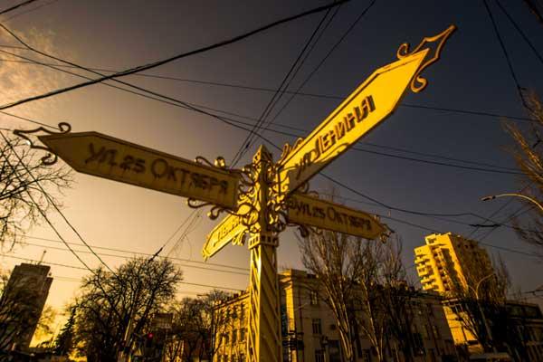 Tiraspol Attractions in the City Center