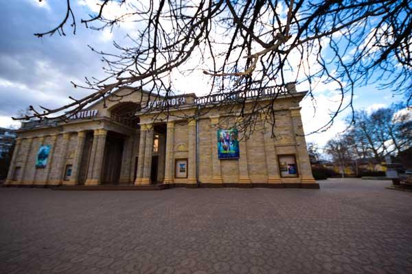 Tiraspol Day Tour – Best Tour Packages
