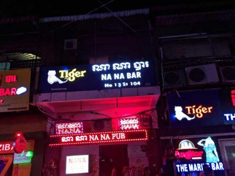 Phnom Penh Girls Bars Cambodia